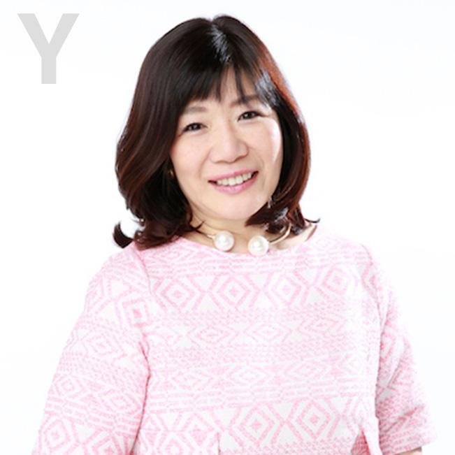 山田 美保子